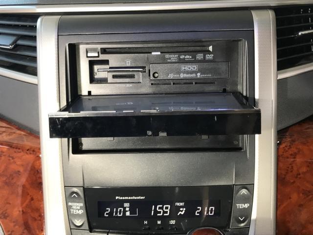 DVDビデオ対応☆遠出をしてもお好きなDVDが再生できます。