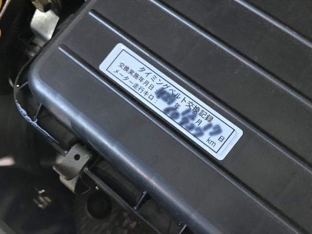 ◆タイミングベルト交換済みのお車です!!☆高額なタイミングベルトの費用も抑えられます。