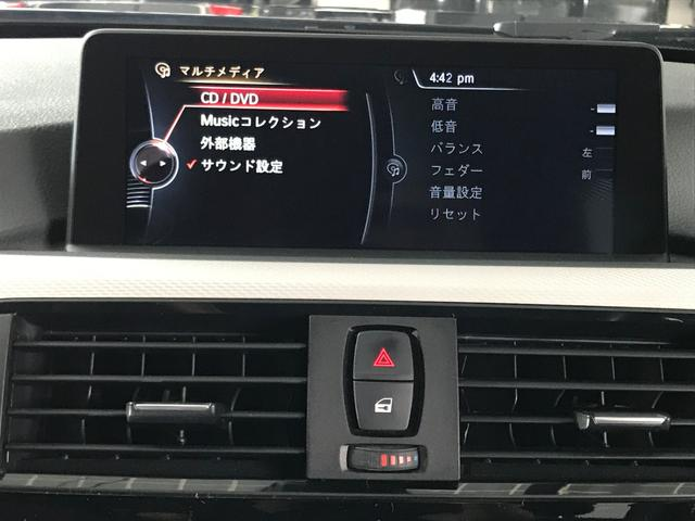 320i Mスポーツ ディーラー車 グー鑑定 ナビ Bカメラ(9枚目)