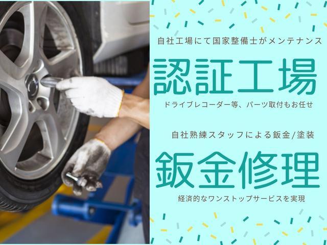 「BMW」「BMW Z3ロードスター」「オープンカー」「岡山県」の中古車35