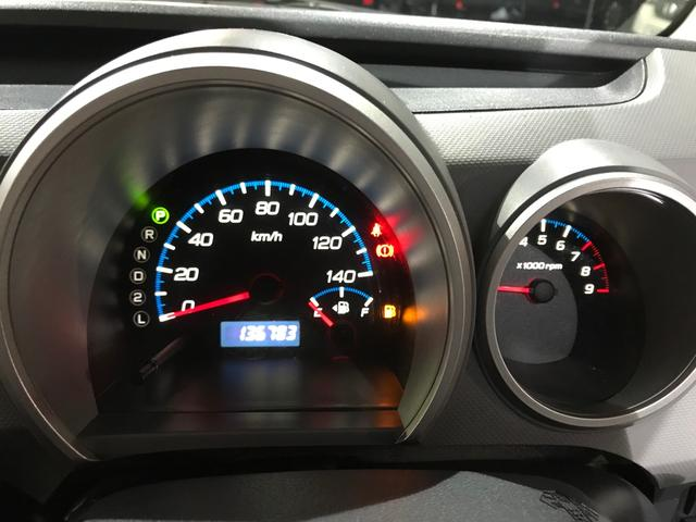 FX-Sリミテッド スズキスポーツFエアロ キーレス15インチ 黒革調シートカバー ベンチシート タイミングチェーン式 レベライザー ドアバイザー 電動格納ミラー フォグランプ(35枚目)