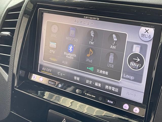 リミテッドII 社外SDナビTV Bluetooth 両側パワースライドドア スマートキー プッシュスタート シートヒーター HIDヘッドライト フォグランプ 純正14インチAW電動格納ミラー オートエアコン(12枚目)