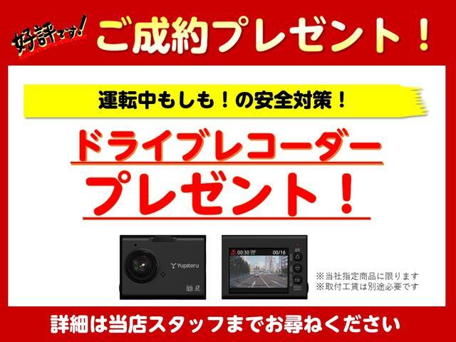 リミテッドII 社外SDナビTV Bluetooth 両側パワースライドドア スマートキー プッシュスタート シートヒーター HIDヘッドライト フォグランプ 純正14インチAW電動格納ミラー オートエアコン(40枚目)