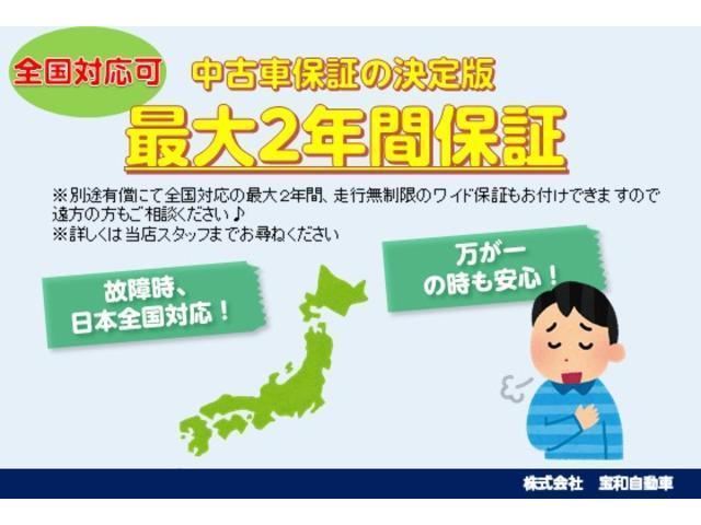 13G・Fパッケージ 修復歴無し(8枚目)