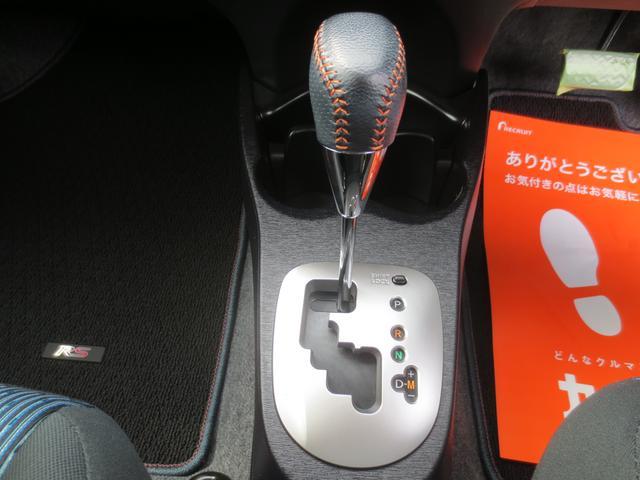 「トヨタ」「ヴィッツ」「コンパクトカー」「岡山県」の中古車17