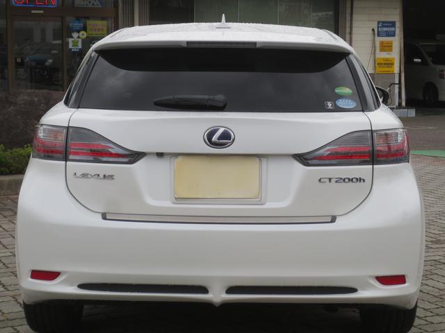 「レクサス」「CT」「コンパクトカー」「岡山県」の中古車9
