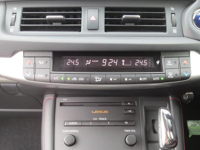 「レクサス」「CT」「コンパクトカー」「岡山県」の中古車16