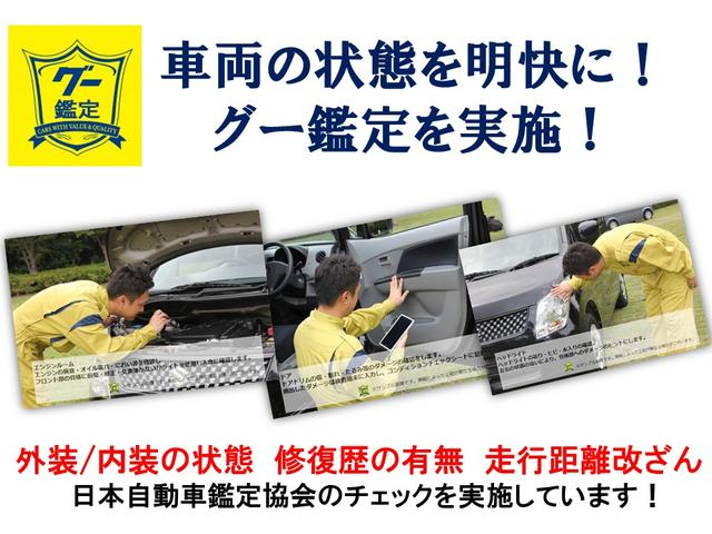 「レクサス」「CT」「コンパクトカー」「岡山県」の中古車20