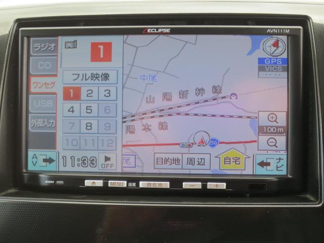 最近では日本全国、県外のお客様からも多数お問い合わせをいただきます。