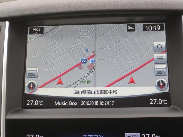 200GT-tタイプP 黒革シート サンルーフ 修復歴無(18枚目)