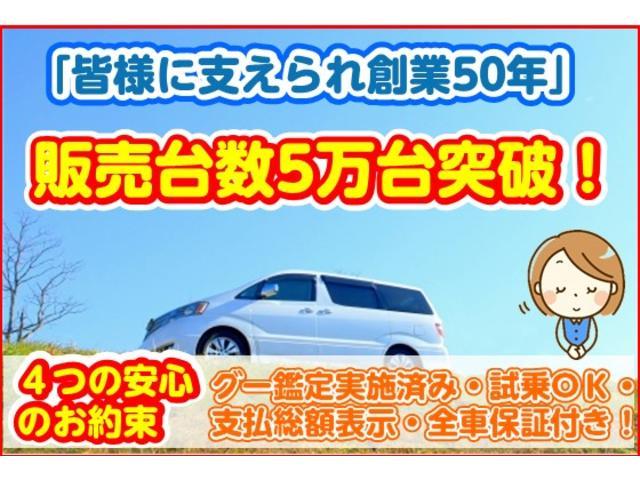 「ホンダ」「フリード」「ミニバン・ワンボックス」「岡山県」の中古車21