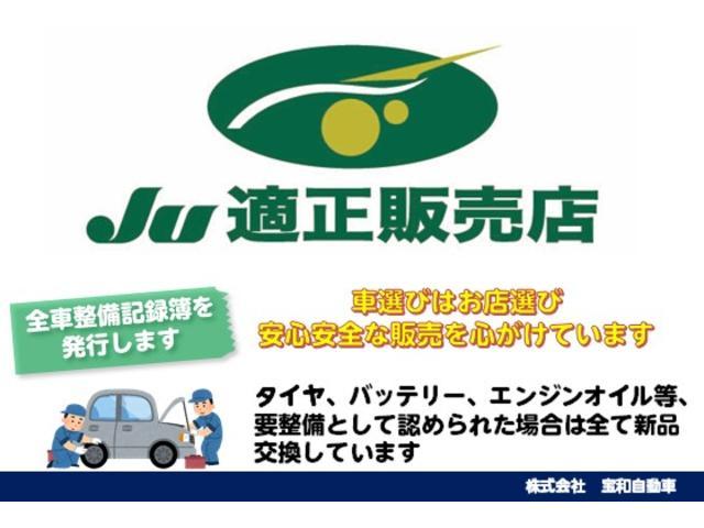 「トヨタ」「ヴォクシー」「ミニバン・ワンボックス」「岡山県」の中古車3