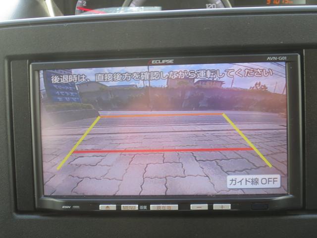 ハイブリッドFX セーフティパッケージ ヘッドアップディスプレイ アイドリングストップ メモリーナビ フルセグ地デジ バックカメラシートヒーター スマートキー ワンオーナー(14枚目)