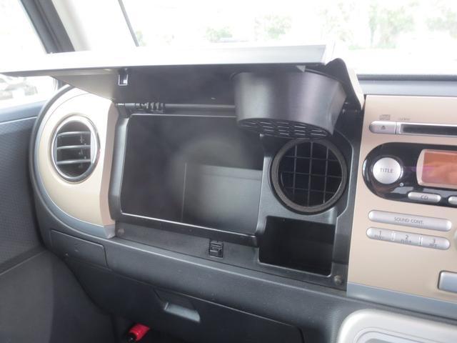 Xセレクション ワンオーナー CDステレオ スマートキー プッシュスタート シートヒーター ショコラ用14インチアルミ(17枚目)