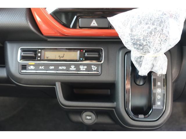 ハイブリッドXターボ 9インチメーカーナビ フルセグ地デジ 全方位カメラ DVD Bluetooth USB スズキセーフティサポート LEDヘッドライト フォグ スマートキー プッシュスタート 修復歴無(7枚目)