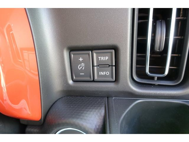 ハイブリッドXターボ 9インチメーカーナビ フルセグ地デジ 全方位カメラ DVD Bluetooth USB スズキセーフティサポート LEDヘッドライト フォグ スマートキー プッシュスタート 修復歴無(13枚目)