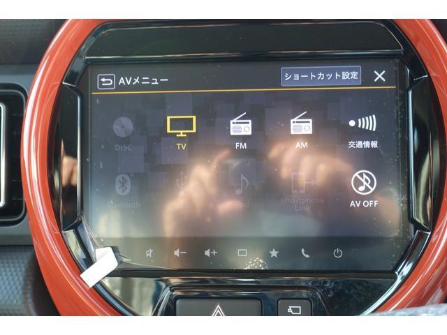 ハイブリッドXターボ 9インチメーカーナビ フルセグ地デジ 全方位カメラ DVD Bluetooth USB スズキセーフティサポート LEDヘッドライト フォグ スマートキー プッシュスタート 修復歴無(24枚目)