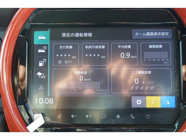 ハイブリッドXターボ 9インチメーカーナビ フルセグ地デジ 全方位カメラ DVD Bluetooth USB スズキセーフティサポート LEDヘッドライト フォグ スマートキー プッシュスタート 修復歴無(25枚目)