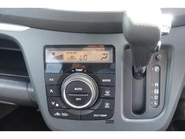 X レーダーブレーキサポート アイドリングストップ スマートキー プッシュスタート 運転席シートヒーター フォグランプ オートライト 純正CDステレオ USB入力端子 Wエアバック ABS 横滑り防止(7枚目)