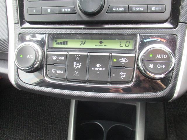 トヨタ カローラフィールダー 1.5G CD キーレス 記録簿