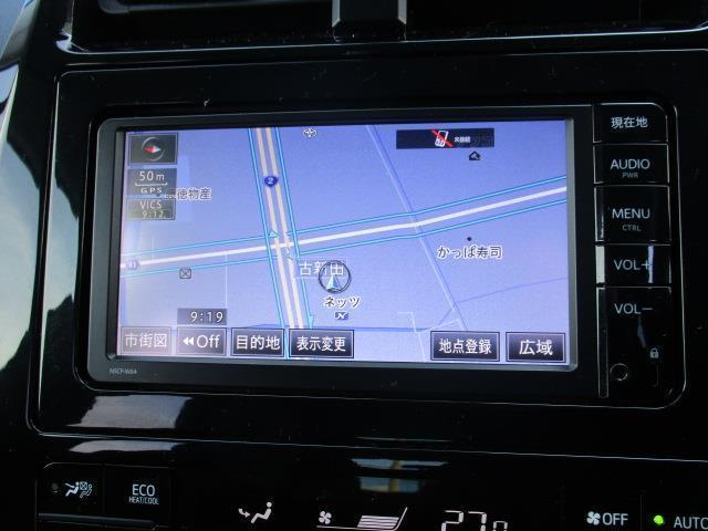 トヨタ プリウス S メモリーナビ バックカメラ ETC