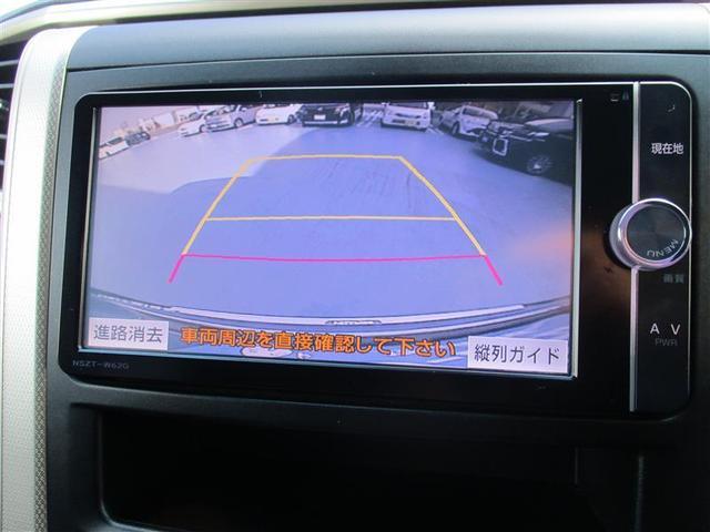 トヨタ ヴェルファイア 2.4Z ゴールデンアイズ メモリーナビ ETC アルミ