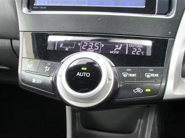 オートエアコン風量を自動で調整します!