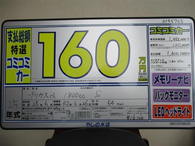 岡山県内販売のコミコミ車です。