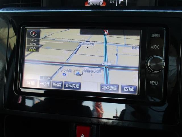 G-T 衝突被害軽減ブレーキ ナビ バックモニター フルセグ 両側電動スライドドア LEDヘッドライト スマートキー オートクルーズコントロール(5枚目)