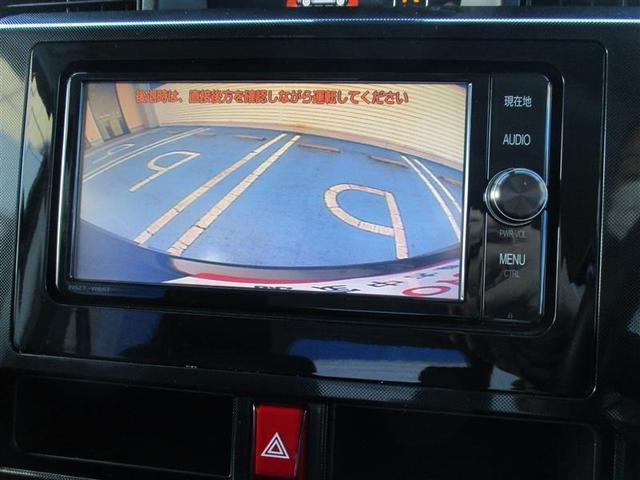 G-T 衝突被害軽減ブレーキ ナビ バックモニター フルセグ 両側電動スライドドア LEDヘッドライト スマートキー オートクルーズコントロール(6枚目)