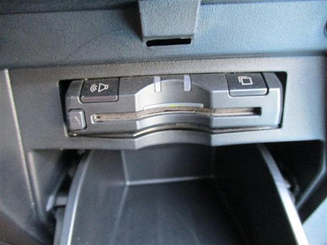 2.5Z Z 衝突被害軽減ブレーキ バックモニター メモリーナビ 両側電動スライドドア オートクルーズコントロール ETC アルミ スマートキー LED(13枚目)