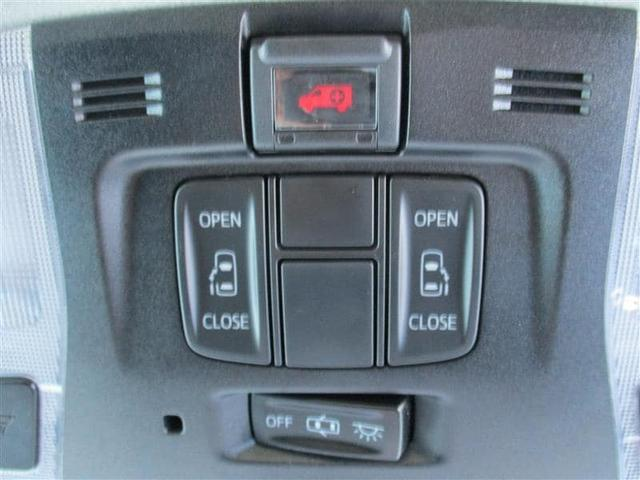 2.5Z Z 衝突被害軽減ブレーキ バックモニター メモリーナビ 両側電動スライドドア オートクルーズコントロール ETC アルミ スマートキー LED(14枚目)