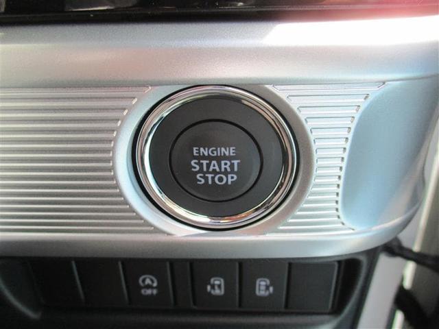 HV 両側電動スライドドア ベンチシート スマートキ- オートクルーズコントロール アルミ(10枚目)