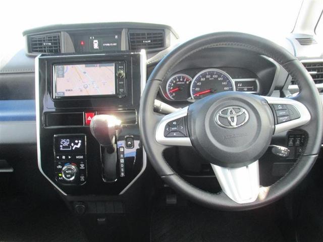 カスタムG S ナビ 衝突被害軽減ブレーキ バックモニター LED 両側電動スライドドア オートクルーズコントロール スマートキー(4枚目)