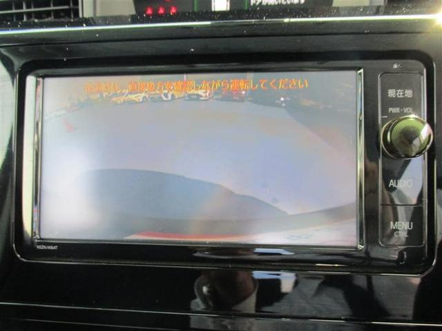 カスタムG S ナビ 衝突被害軽減ブレーキ バックモニター LED 両側電動スライドドア オートクルーズコントロール スマートキー(6枚目)