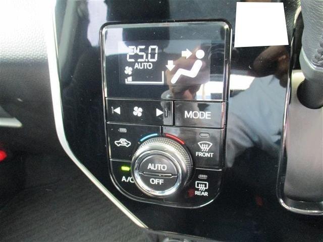 カスタムG S ナビ 衝突被害軽減ブレーキ バックモニター LED 両側電動スライドドア オートクルーズコントロール スマートキー(7枚目)