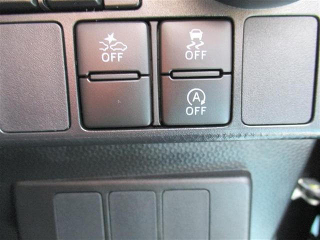 カスタムG S ナビ 衝突被害軽減ブレーキ バックモニター LED 両側電動スライドドア オートクルーズコントロール スマートキー(12枚目)