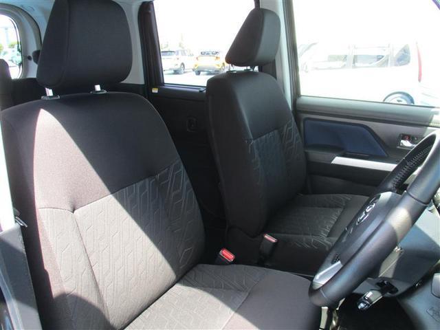 カスタムG S ナビ 衝突被害軽減ブレーキ バックモニター LED 両側電動スライドドア オートクルーズコントロール スマートキー(15枚目)