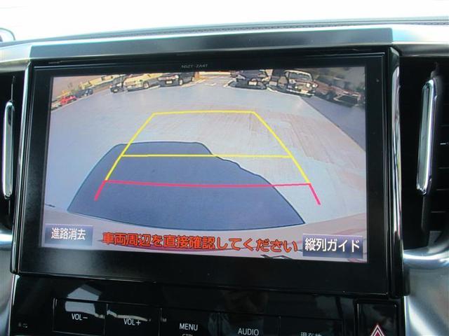 2.5Z Gエディション 衝突被害軽減ブレーキ ドライブレコーダー ナビ バックカメラ 両側電動スライドドア レザーシート パワーシート ETC アルミ スマートキー(6枚目)