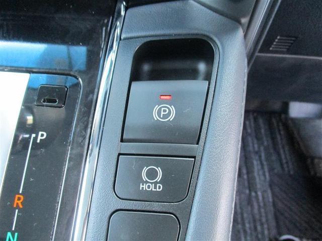 2.5Z Gエディション 衝突被害軽減ブレーキ ドライブレコーダー ナビ バックカメラ 両側電動スライドドア レザーシート パワーシート ETC アルミ スマートキー(8枚目)