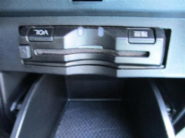 2.5Z Gエディション 衝突被害軽減ブレーキ ドライブレコーダー ナビ バックカメラ 両側電動スライドドア レザーシート パワーシート ETC アルミ スマートキー(12枚目)