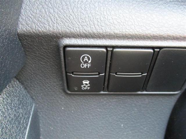 G 衝突被害軽減ブレーキ バックモニター メモリーナビ 両側電動スライドドア スマートキー(9枚目)