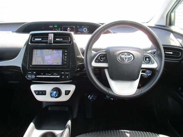 S 衝突被害軽減ブレーキ バックモニター メモリーナビ ETC アルミ スマートキー LEDヘッドライト オートクルーズコントロール(4枚目)