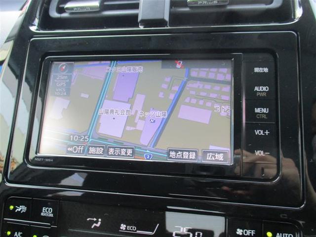 S 衝突被害軽減ブレーキ バックモニター メモリーナビ ETC アルミ スマートキー LEDヘッドライト オートクルーズコントロール(5枚目)