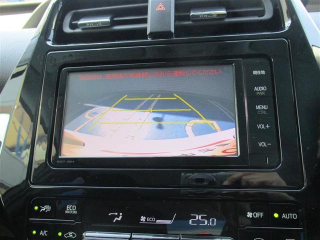 S 衝突被害軽減ブレーキ バックモニター メモリーナビ ETC アルミ スマートキー LEDヘッドライト オートクルーズコントロール(6枚目)