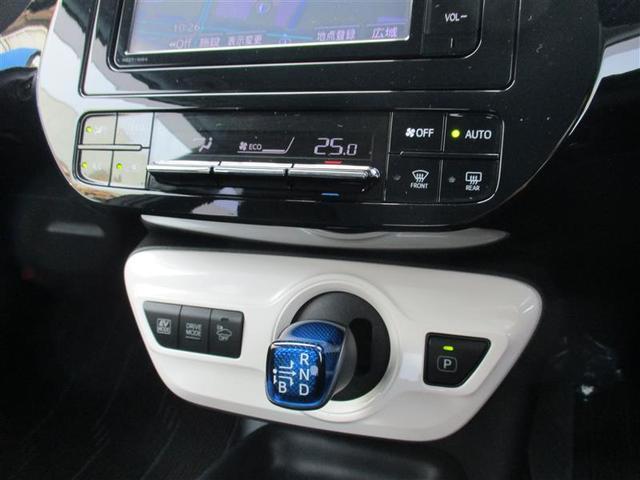 S 衝突被害軽減ブレーキ バックモニター メモリーナビ ETC アルミ スマートキー LEDヘッドライト オートクルーズコントロール(7枚目)