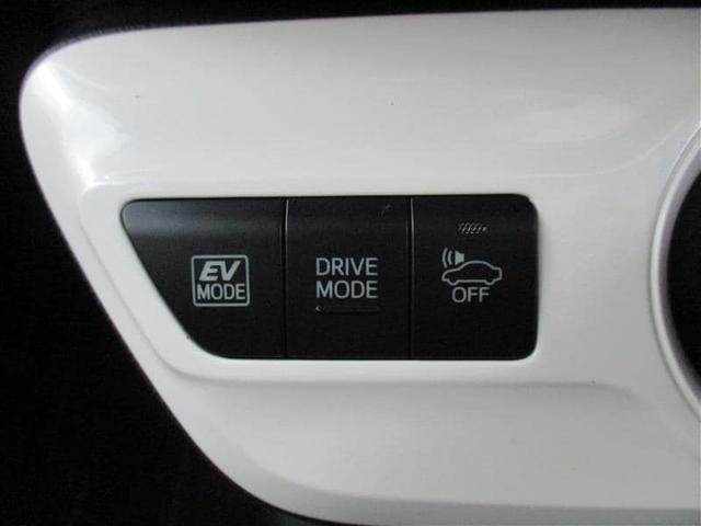 S 衝突被害軽減ブレーキ バックモニター メモリーナビ ETC アルミ スマートキー LEDヘッドライト オートクルーズコントロール(8枚目)