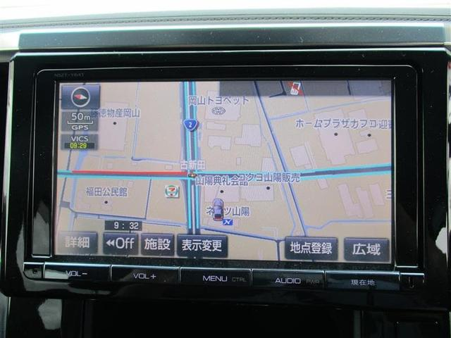 2.5Z Aエディション バックモニター メモリーナビ ETC オートクルーズコントロール 両側電動スライドドア アルミ スマートキー(5枚目)