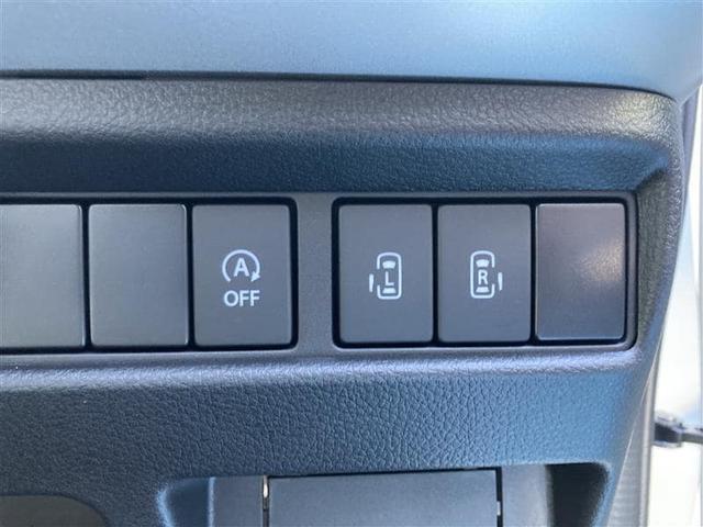 ハイブリッドXS 衝突被害軽減システム 両側電動スライドドア LEDヘッドランプ クリアランスソナー レーンアシスト スマートキー イモビライザー シートヒーター(9枚目)