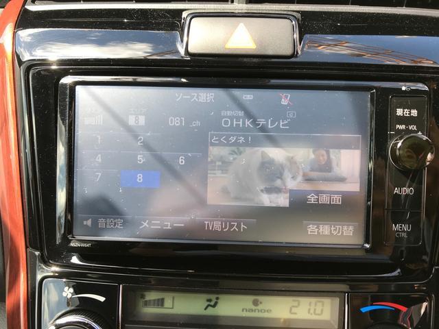 ハイブリッドG ダブルバイビー TV ナビ バックカメラ(11枚目)